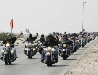 4th H.O.G.® Western Rally beckons Harley® riders to Aurangabad
