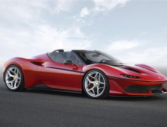 Ferrari unveils exclusive J50 supercar