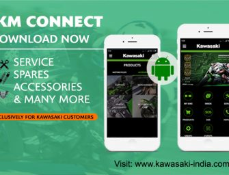 India Kawasaki launches its own mobile app